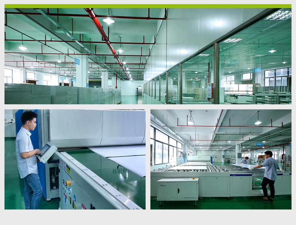 Fábrica de paneles solares Prostar