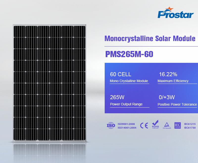 265w solar panels