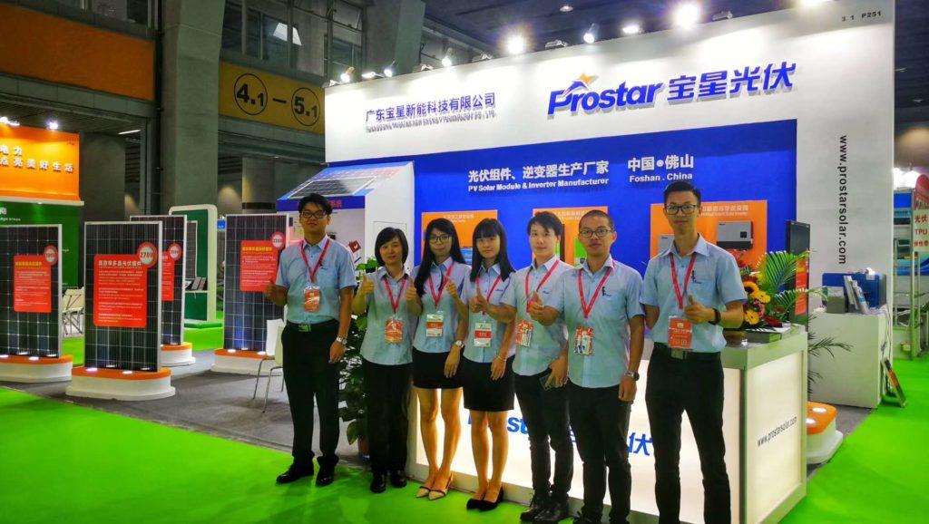Prostar professional team
