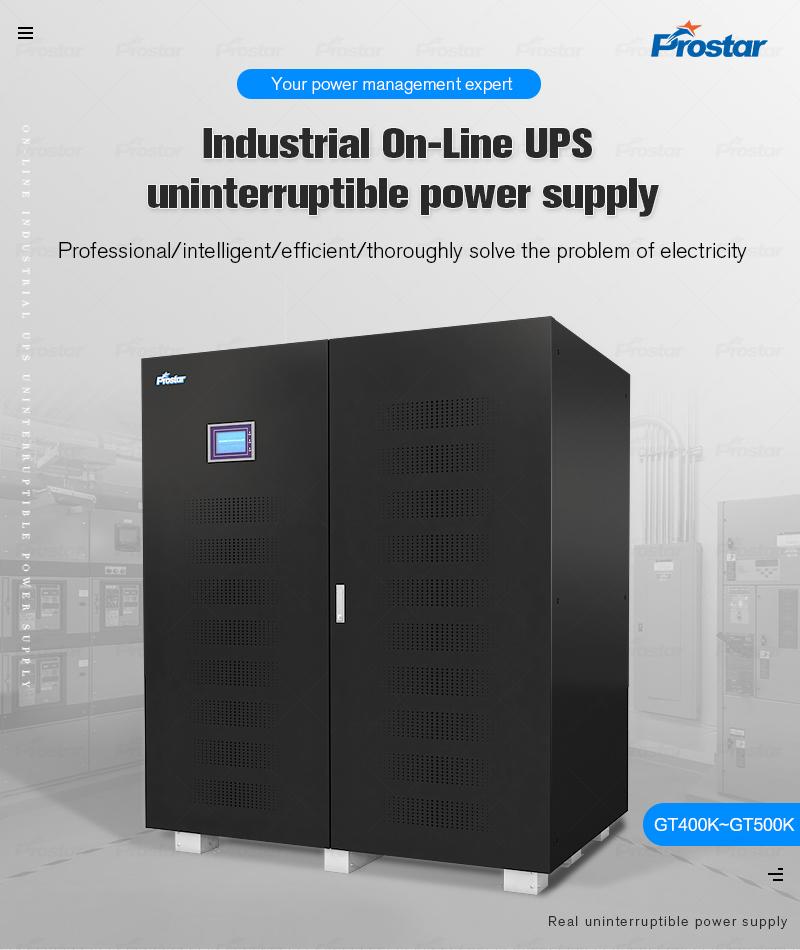 ups 500kva Prostar GT500K 3 phase uninterruptible power supply ups 500kva Prostar 3 Phase Online UPS 400KVA 500KVA