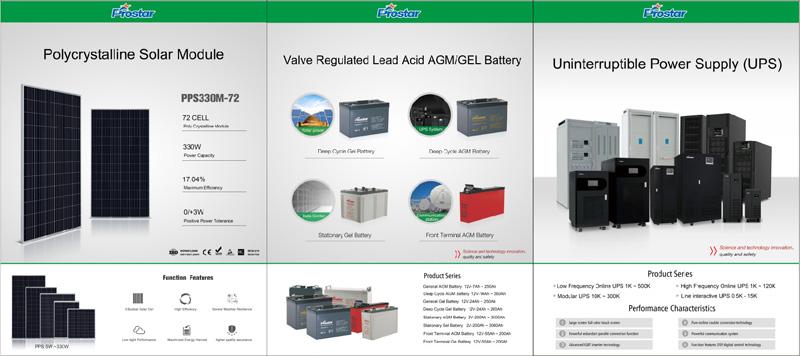 polycrystalline solar module lead acid battery gel battery uninterruptible power supply ups