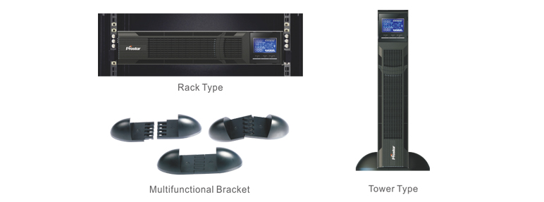 rackmount online UPS