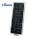 solar integrated street light 50w